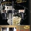 総曲輪ハイボール酒場 - ドリンク写真:当店自慢の強炭酸!スプラッシュハイボール!