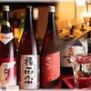 地鶏×鮮魚 個室居酒屋 もみじ庵 - メイン写真: