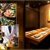 八重洲 地鶏専門個室 玄 - メイン写真: