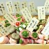 野菜巻き串ともつ鍋 おくお - メイン写真: