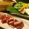 Natural 和 dining わしん - メイン写真: