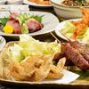 大須二丁目酒場 - 料理写真:名古屋堪能コースは名物満載です☆