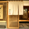 神戸牛 しゃぶしゃぶ おもき 離れ - メイン写真: