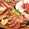 お肉で宴会 - メイン写真:
