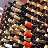 ワイン屋バール - メイン写真:
