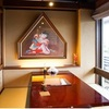 松江の台所 こ根っこや - メイン写真: