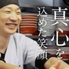 熊本ラーメン 黒亭 - メイン写真: