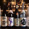 魚と酒 はなたれ 新橋店 - メイン写真: