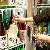 個室日本酒居酒屋 千住一凛  - メイン写真: