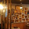 BOX Kitchen - メイン写真: