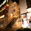 JR岡崎 泡盛・琉球料理 いちゃりばちょーでー - メイン写真: