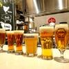 Grill & Beer cafe gaarden - メイン写真:
