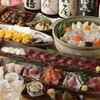 地料理の店 ごんきち - メイン写真: