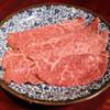 焼肉 晩翠 - 料理写真: