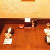 てん 個室居酒屋 - メイン写真: