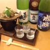 旨肴旨酒 おさかな家 - メイン写真: