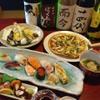 和料理 と魚 - メイン写真: