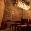 食幹 六本木 - 内観写真:個室