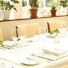 レストランひらまつ レゼルヴ - メイン写真: