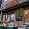 広島お好み焼 くるみ - メイン写真: