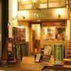 イタリアン&ビストロ 荏原町 BISTRON - メイン写真: