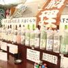 多田屋 - メイン写真: