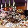 日本酒×北海道食材 地元家 - 料理写真: