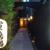 鳥料理 有明 - 外観写真:黒塀の長い廊下の先には・・・