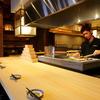 鮮魚と炉端焼き 魚丸 - メイン写真: