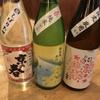 まごわやさしい - ドリンク写真:春の日本酒