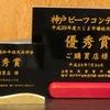 姫路宴会会場 本丸 - メイン写真: