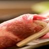 かんてきホルモン 焼肉 蔓 - メイン写真: