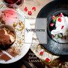 イタリアンバル La Sana - メイン写真: