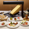 箱根ハイランドホテル ラ・フォーレ - 料理写真:ラクレットコース(イメージ)