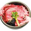 だよね。 - 料理写真:和牛の炙り茶漬け