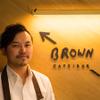 BROWN CAFE/BAR - メイン写真: