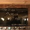 洋食酒場カンヌ - メイン写真:
