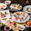 創作和食・銀座 KUSHIMA - メイン写真: