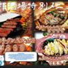 八郎酒場 - 料理写真:
