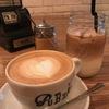 PUBLIC.COFFEE&BAR - メイン写真: