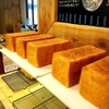 Bakery&Cafe BakeAwake - 料理写真:しっとり、甘みのある食パンは大人気!