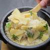 銀座虎杖 - 料理写真: