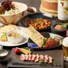 Cafe & Restaurant Bar FaNaKa - メイン写真: