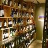 フジマル醸造所 - メイン写真: