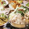 もつ鍋・水炊き 博多若杉 - 料理写真:若杉もつ鍋 2500円コース
