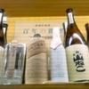 宮崎の地鶏 - ドリンク写真: