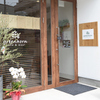 cafe & meal greenhorn - メイン写真:
