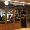 commoncafe - メイン写真:
