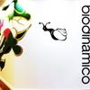 biodinamico - 内観写真: