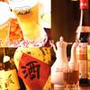 餃子酒家 - メイン写真:
